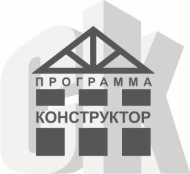 программа проектирования каркасных деревянных домов