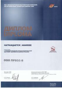 MVK_2007