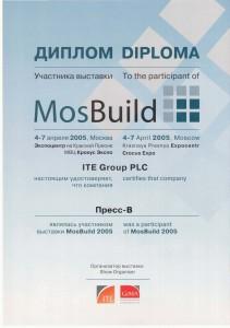 MosBuild_2005