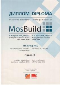 MosBuild_2006